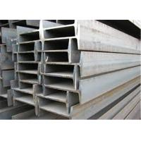 Buy cheap ASTM A500 Structural Steel Sections , Rectangular Hollow Section Steel Tube from wholesalers