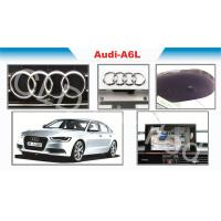 Buy cheap Audi A6 Decoder integration computer  360 Degree Aerial View Car Reverse Camera Kit, Bird View System product