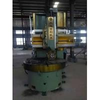 Buy cheap Power Plant Plate Turning Machinery Large Part Turning Machine Tools Vertical Boring Lathe from wholesalers