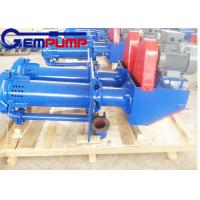 Buy cheap 250TV-SP high pressure slurry pump single shell structure 5.4~352 L/s Flow from wholesalers