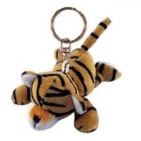Buy cheap Lovely Tiger Keychain Plush Toys from wholesalers