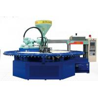Buy cheap rotary upper linking injection molding machine from wholesalers