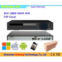 Buy cheap Network Digital Video Recorder CCTV from wholesalers
