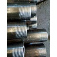 Buy cheap BS1387 hot galvanized black pipes for water wells from wholesalers