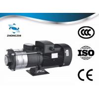 Buy cheap 2-6 Stage Horizontal Multistage High Pressure Centrifugal Pump For Reverse Osmosis System from wholesalers