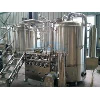 Buy cheap Turnkey Beer Brewing Equipment Popular Design for The Brewhouse product