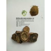 Buy cheap Natural CAS No.: 518-82-1 Rheum Officinale Extract, Rhubarb Root P.E., Emodin,RHB-Anthraquinones 50% UV;10:1 from wholesalers