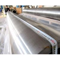 Buy cheap Alloy / Stainless Steel Special Forgings Hot Rolled Forged Rings 150 Ton from wholesalers