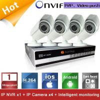 Buy cheap SunView NVR Kits Motion Detect 4CH NVR 4pcs 720P Bulllet HD IP Megapixel Cameras Video Pus from wholesalers