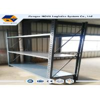 Buy cheap SGS Cold Rolled Steel Rivet Boltless Shelving 500 - 5000 Kg Per Layer from wholesalers