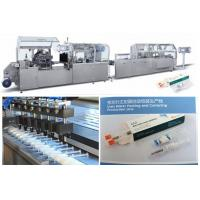 Buy cheap GYC-300 Pre-filled syringes Blister packing and Cartoning packaging line from wholesalers