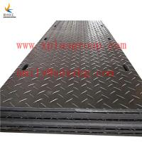 Buy cheap Plastic HDPE road plates/HDPE road mats/HDPE temporary road mats/HDPE floor mats from wholesalers