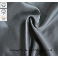 Buy cheap 100 Cotton Satin Flame Retardant Material Fabric Arc Flash Proof NFPA2112 from wholesalers