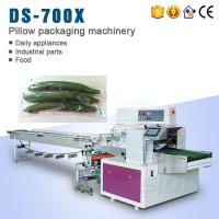 Buy cheap stainless steel automatic cucumber packaging machine price from wholesalers