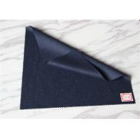 Buy cheap Dark Blue Melton Wool Fabric Anti Pilling Lightweight For HomeTextile In Stock from wholesalers