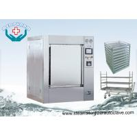 Buy cheap Comply cGMP Regulations SS304 Chamber Large Steam Sterilizer With Safety Piping System from wholesalers