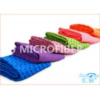 Buy cheap Square PVC Non-Slip Skidless Yoga Towel / Super Absorbent Non Skid Yoga Towel from wholesalers