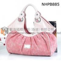 Buy cheap Lady PU Handbag, Designer PU Handbag, Fashion PU Handbag from wholesalers