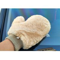Buy cheap Sheepskin Car Wash Mitt Free Sample Lambswool Car Polishing Wash Mitt with Thumb from wholesalers