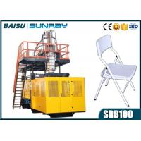 Buy cheap High Speed Folding Chair Blow Molding Machine Customer Specified Voltage SRB100 from wholesalers
