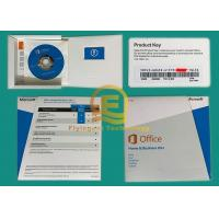 Buy cheap Microsoft Office Standard 2013 Retail Version 1 DVD and 1 Key Card Pack Software from wholesalers