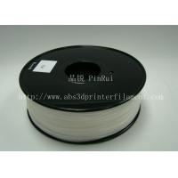 Buy cheap Nylon 1.75mm / 3m 3D Printer Filament Rigidity And Flexibility Good Filament from wholesalers