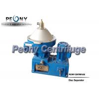 Buy cheap Continuous Disc Bowl Centrifuges Automatic Engine Marine Lube Oil Separator from wholesalers