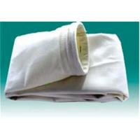 Buy cheap Dust removal filter bag from wholesalers
