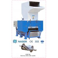 Buy cheap plastic  claw cutter crusher machine prices from wholesalers