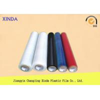 Buy cheap Color PE 4 Rolls Pack Stretch Plastic Wrap for Laminating / Packaging / Covering from wholesalers