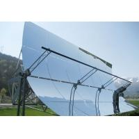 Buy cheap 3.2mm , 4mm Low Iron Float Solar Mirror Ultra Clear UV Resistance , Parabolic Trough from wholesalers