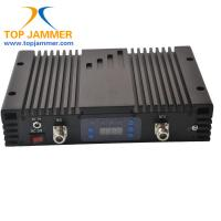 Buy cheap 65dB 20dBm GSM 850MHz & 4G LTE 2600MHz Dual Band Mobile Signal Repeater Booster Amplifier from wholesalers