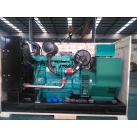 Buy cheap Hot sale Weichai 80KW/100KVA trailer diesel generating set powered by Weichai engine WP4D100E200 from wholesalers