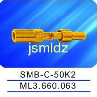 Buy cheap Wholesale price,free shipping,SMB female connector ,crimp style,50ohm impedence,connecting RF cable from wholesalers