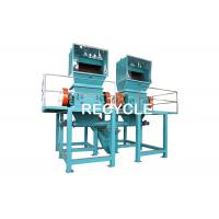 Buy cheap Recycled PET Bottle Plastic Crusher Machine With 500-1000kg/h Easy Operate from wholesalers
