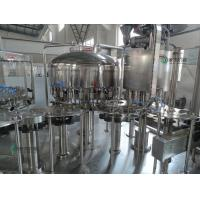 Buy cheap Juice Automatic Small Bottle Filling Machine PLC Pure Water Filling Machine from wholesalers