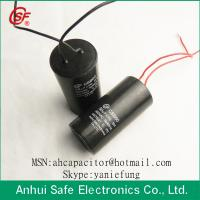 Buy cheap Washing Machine Capacitor CBB60 from wholesalers