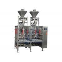 Buy cheap 500g To 1kg Vertical Form Fill Seal Packaging Machine With Cup Filling Weighing Machine from wholesalers