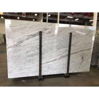 Buy cheap Colonial White Luxury Granite And Quartzsite Stone Slab For Book Matched Background from wholesalers