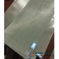 Buy cheap Choose Plain Weave Wire Mesh? Offer Material, Mesh Count, Wire Dia., Width, Qty. from wholesalers