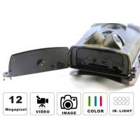 Buy cheap Protable Waterproof Wildlife Camera , MMS Night Vision Hunting Cameras from wholesalers