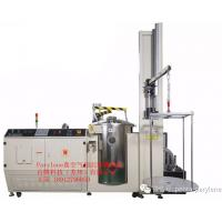 Buy cheap Parylene Nano vacuum phycial vapour deposition,parylene  machine from wholesalers