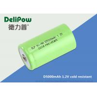 Buy cheap D5000 1.2 Rechargeable Batteries For Cold Weather Long Cycle Life from wholesalers