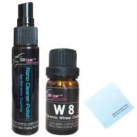 Buy cheap water-repellent coat,car clear coat,paint protection coating,car coating,DIY car coat---DIY Home Kit product