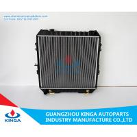 Buy cheap Auto Car Radiator For Toyota Vzn10#/11#/13#' 89-95 At Aluminum Core With Plastic Tanks from wholesalers