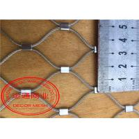 Buy cheap Ferrule Type Architectural Wire Mesh Safety Net Architectural Metal Mesh from wholesalers