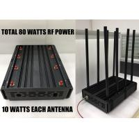 Buy cheap GSM WiFi UHF Network Jammer Device 8 High Gain Antennas High Power 80 Watts from wholesalers
