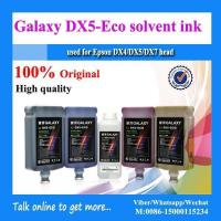 Buy cheap Slight Smell Epson Printer Eco Solvent Ink Outdoor Durability Without Any Coating from wholesalers