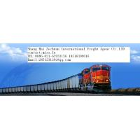 Buy cheap international railway transportation from ningbo to Dushanbe from wholesalers