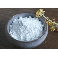 Buy cheap White Soft Strontium Carbonate Powder , Reliable Strontium Carbonate Suppliers from wholesalers
